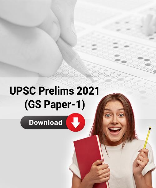 UPSC Prelims 2021 GS Paper 1 Answer keys
